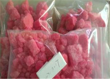China Herbal Research Chemicals , CAS 4641 47 8 4 CRPC Top Research Chemicals supplier